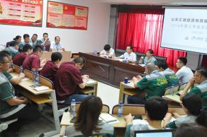 集团召开党政工联席会,为企业发展出谋划策